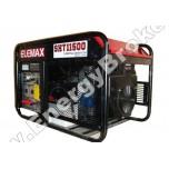 Генератор Elemax SHT 11500-R (Sawafuji)