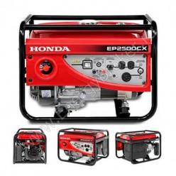 Генератор инверторный Honda EP2500CX1