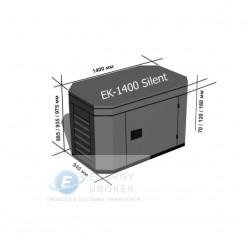 Кожух для бензогенератора EK-1400 Silent