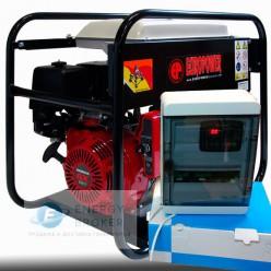 Электрогенератор EuroPower EP 7000 LE с автозапуском