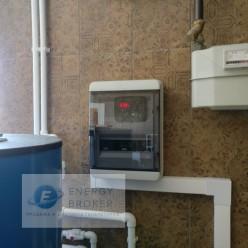 Генератор EuroPower EP 13500 TE с блоком АВР