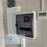 Fubag BS 8500 A ES с АВР