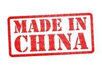 Недорогие китайские генераторы