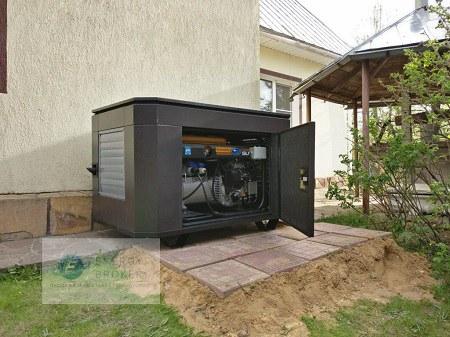 Установка генератора в Лысково фото 1