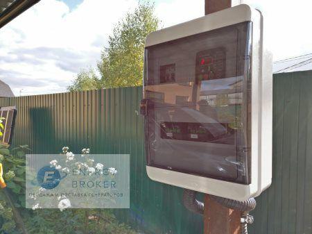 Монтаж генератора Элемакс 7600 в село Синьково фото 2