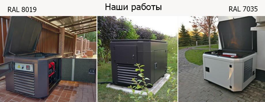 Наши работы по монтажу электрогенераторов