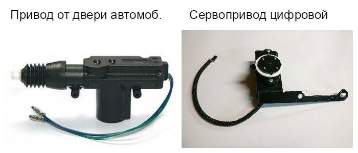 Сравнение характеристик приводов воздушной заслонки