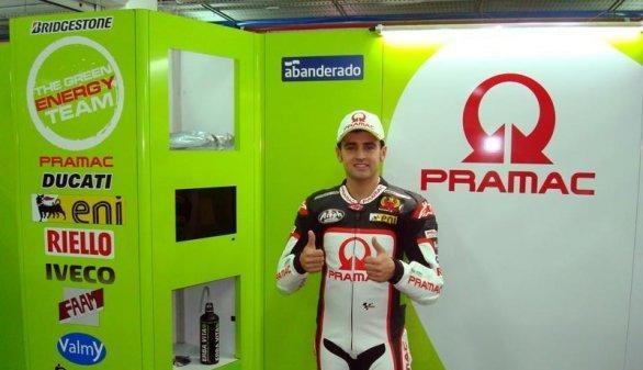 бензиновые генераторы Pramac