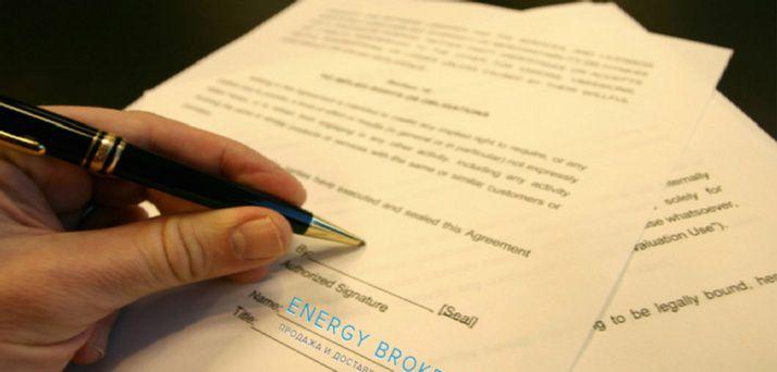Договор поставки генератора Энерго Брокер