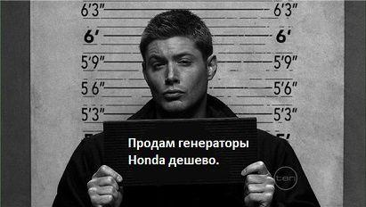 Стабилизаторы напряжения новосибирск